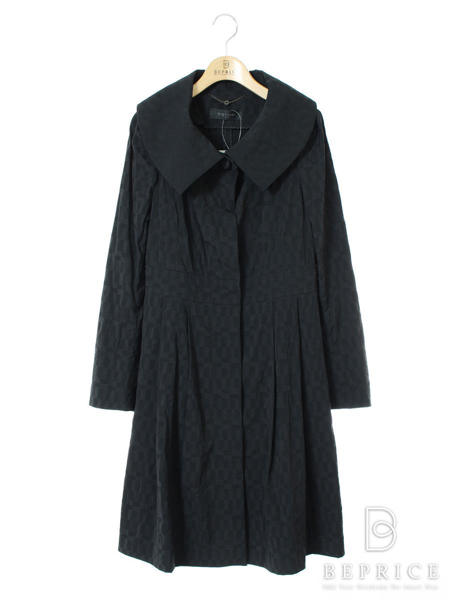 コトゥー コート ロング ナイロン 衿付