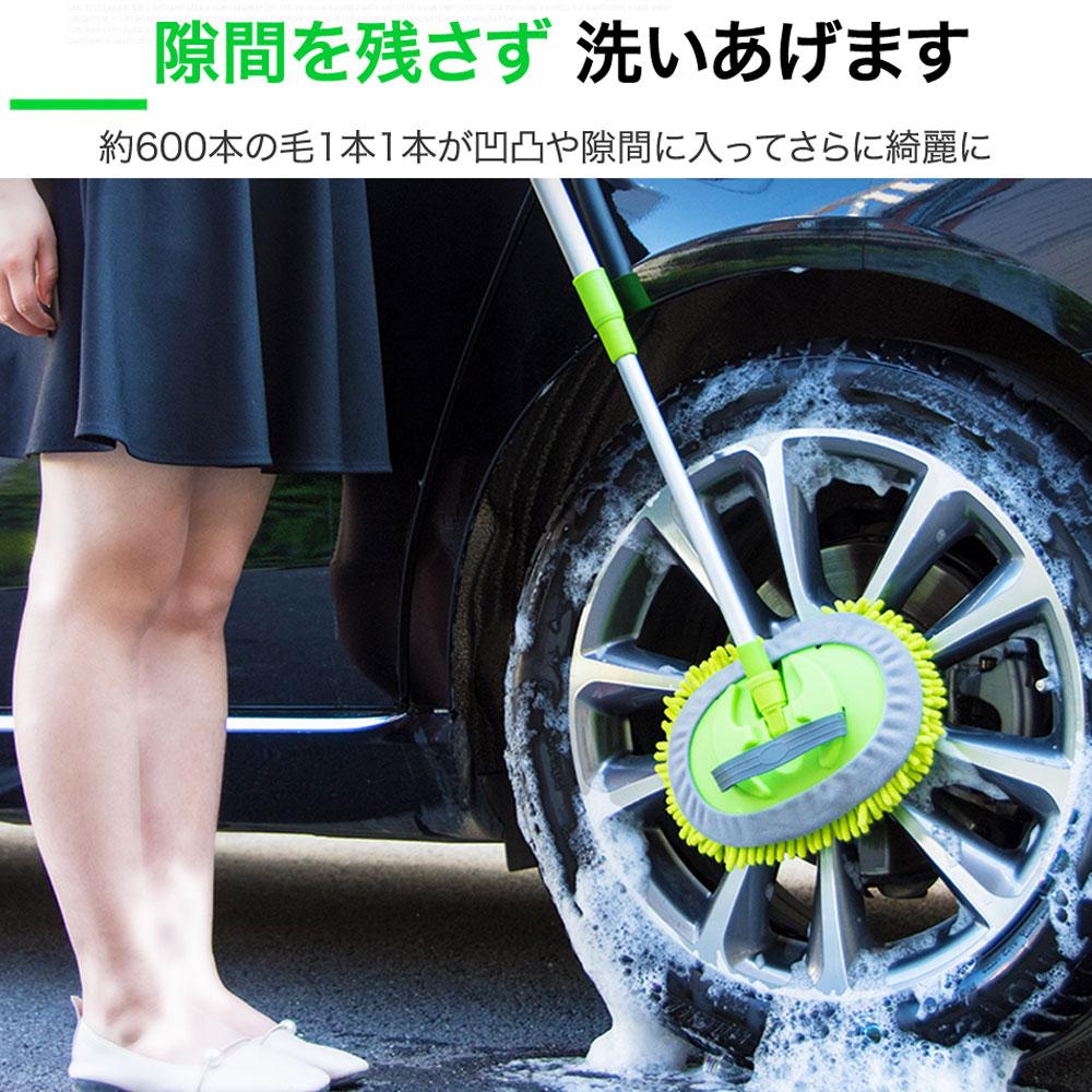 バイク 洗車 道具