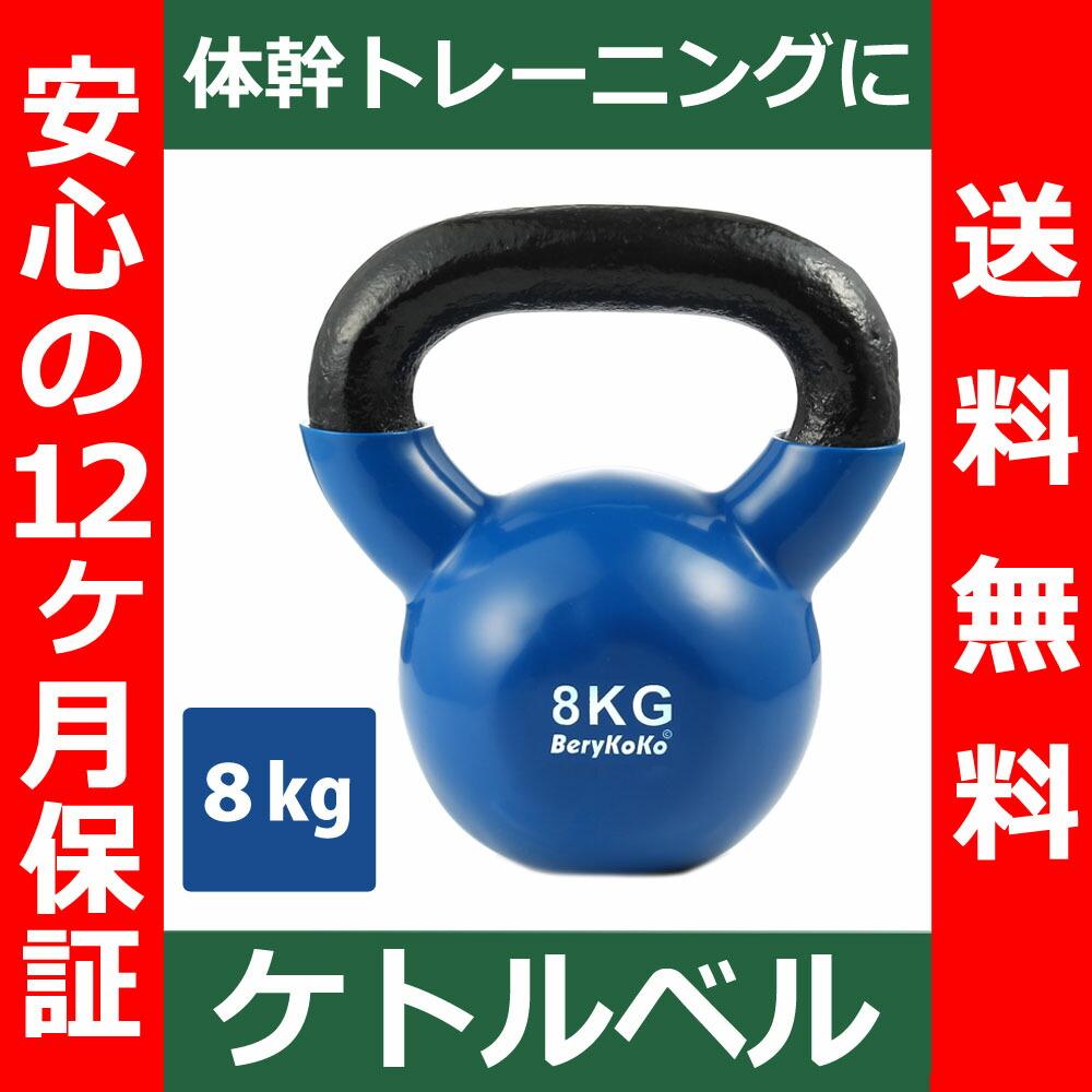 ダンベル ケトルベル 筋トレ ダイエット エクササイズ 腹筋 胸筋 背筋 オーバー プレス 体幹 トレーニング エクササイズ ジム 部活
