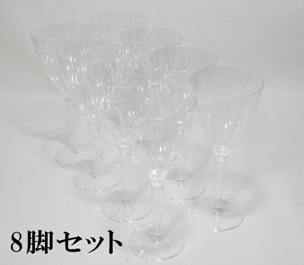 プラスチック ワイングラス クリア