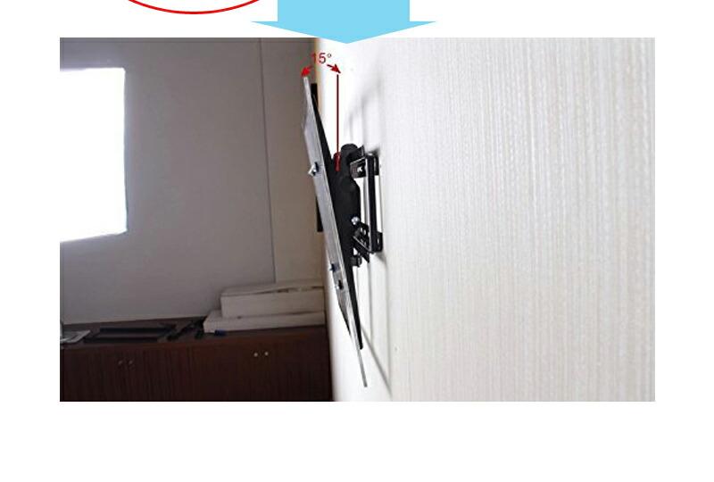 テレビ壁掛け具