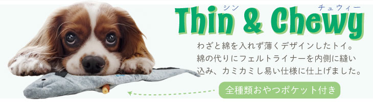 Thin&Chewy
