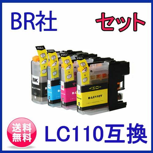 ブラザー LC110-4pk