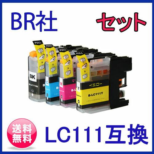 ブラザー LC111-4pk