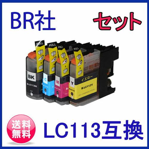 ブラザー LC113-4PK
