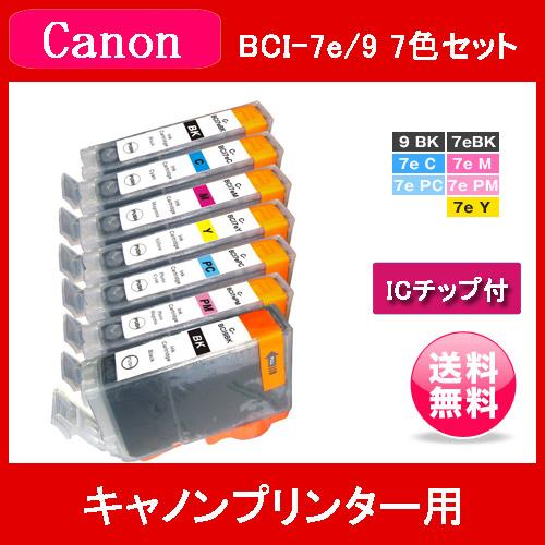 Canon BCI-7e/9