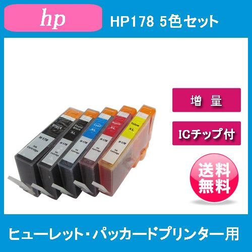 hp178xl5