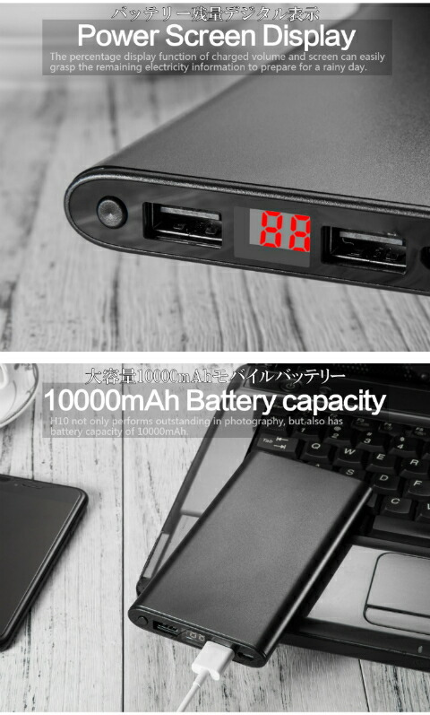 Concealment of 2 million pixels of latest optimism ranking first place H10  10000mAh mobile battery type camera wi-fi networks high-resolution full