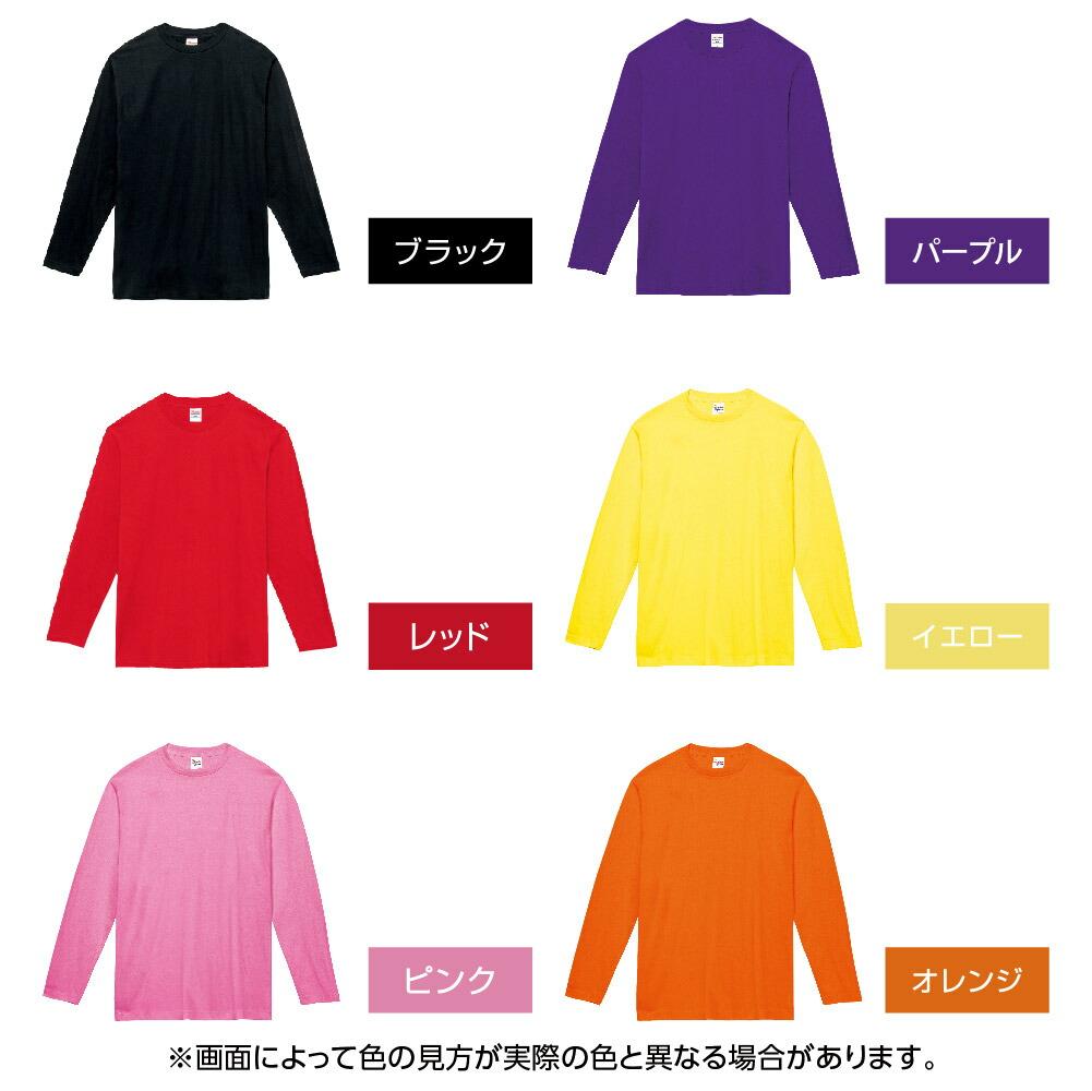 写真プリントTシャツ01