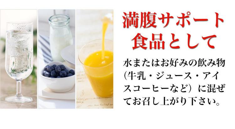 井藤漢方製薬オオバコダイエット