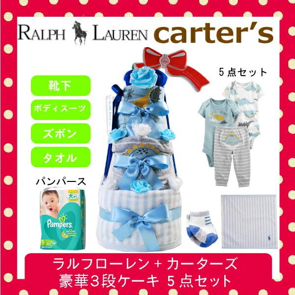 ralph-carter_01-8e.jpg