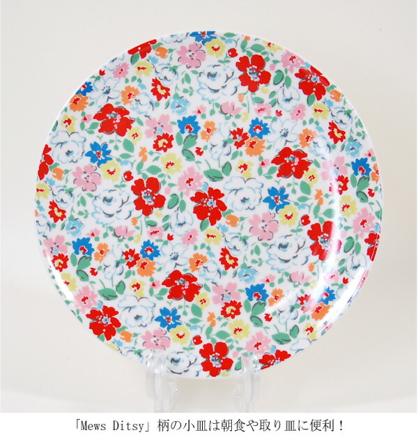 2 Cath kidston Mews Ditsy print side-plate plate set now available! Size 18 x 18 cm plate in is the dish most often comes into play as a daily breakfast ...  sc 1 st  Rakuten & bettykids | Rakuten Global Market: Cath kidston genuine Mews Ditsy ...