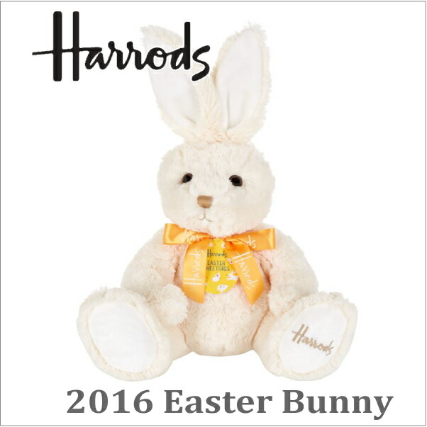 Bettykids rakuten global market harrod of harrods genuine easter this bear is genuine in the commodity directly purchased from harrods regular stores in the united kingdom harrods photo of the photo above was taken negle Choice Image