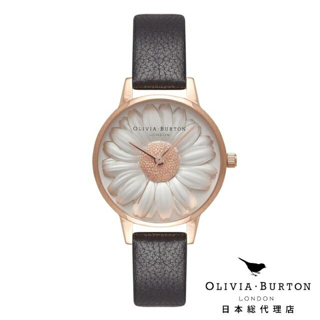 オリビアバートン レディース 時計 腕時計 日本正規総代理店 Olivia Burton 3D デイジー ブラック & ローズゴールド フラワー 花柄 デイジー オリビアバートン 日本正規総代理店 記念日 ギフト プレゼント 新生活 贈り物 時計