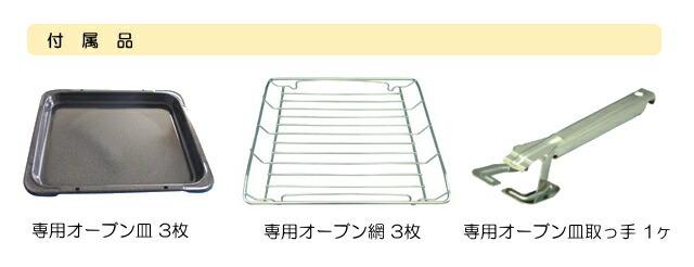 rck-10as-huzoku2.jpg