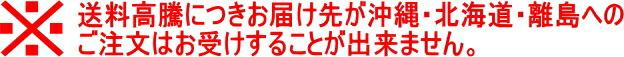 item_ship_525.jpg