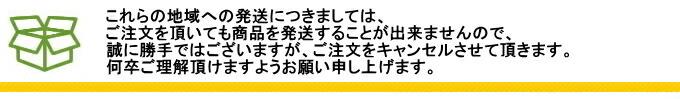 ship_s_m.jpg