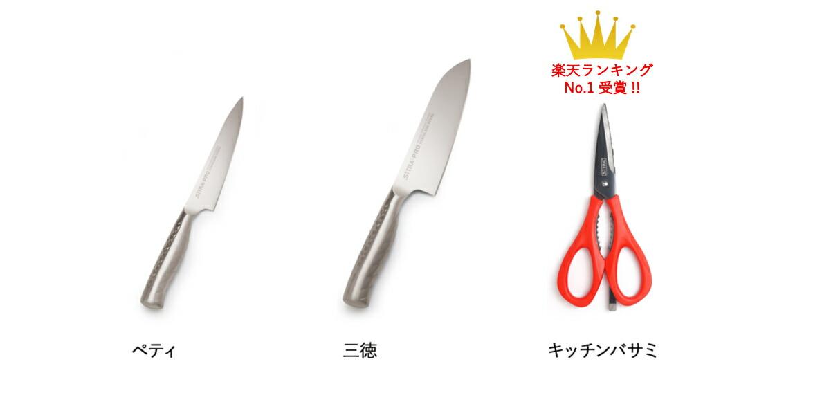 05Proknife&ハサミ商  品一覧