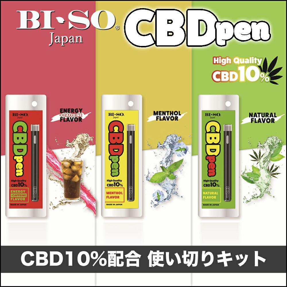 CBDpen