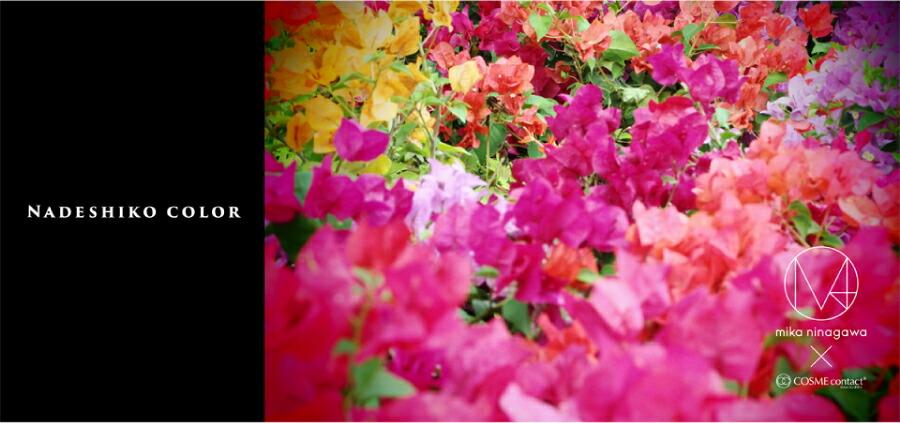 蜷川実花ディレクションブランド M / mika ninagawa とのコラボ カラコン