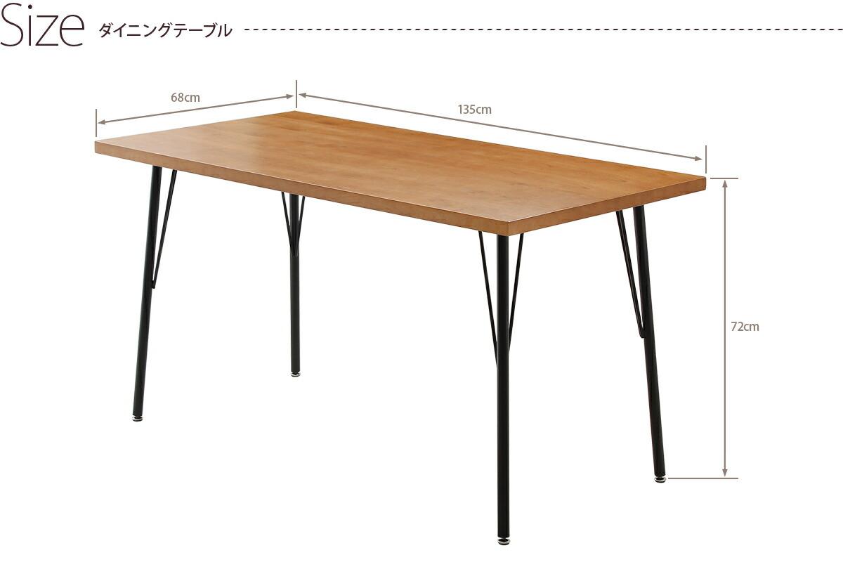テーブルの詳細サイズ