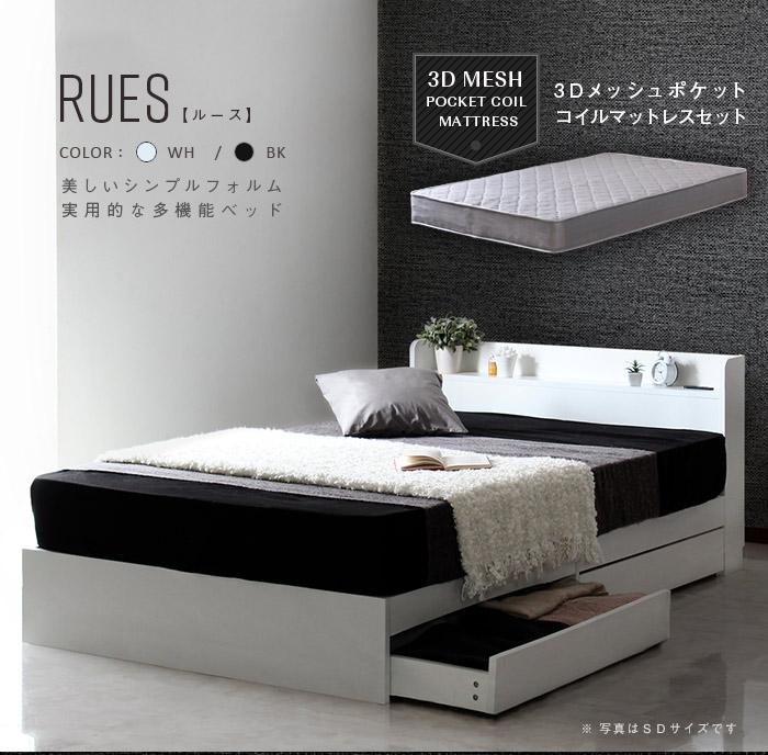 美しいフォルム多機能ベッド