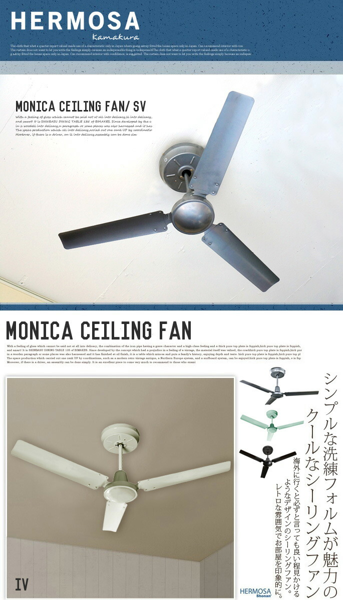 moniica 3monica ceiling fan mozeypictures Image collections
