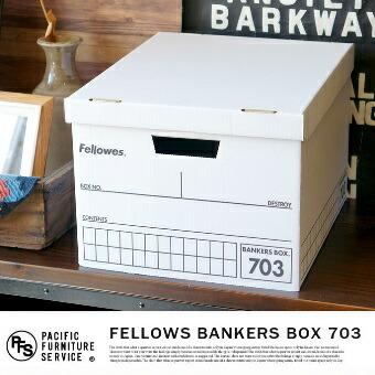 FELLOWS BANKERS BOX 703 BOX(フェローズ バンカーズボックス703 BOX)(FS0732)