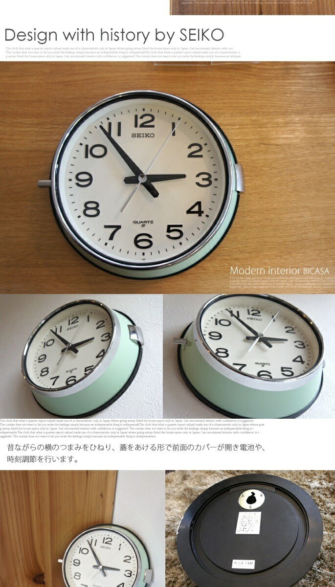 Bicasa rakuten global market the style of the old retro feeling retro clock put aa batteries inside towards turning the knob left silver and eggshell and open specifications and the open time to enjoy old fashioned amipublicfo Gallery