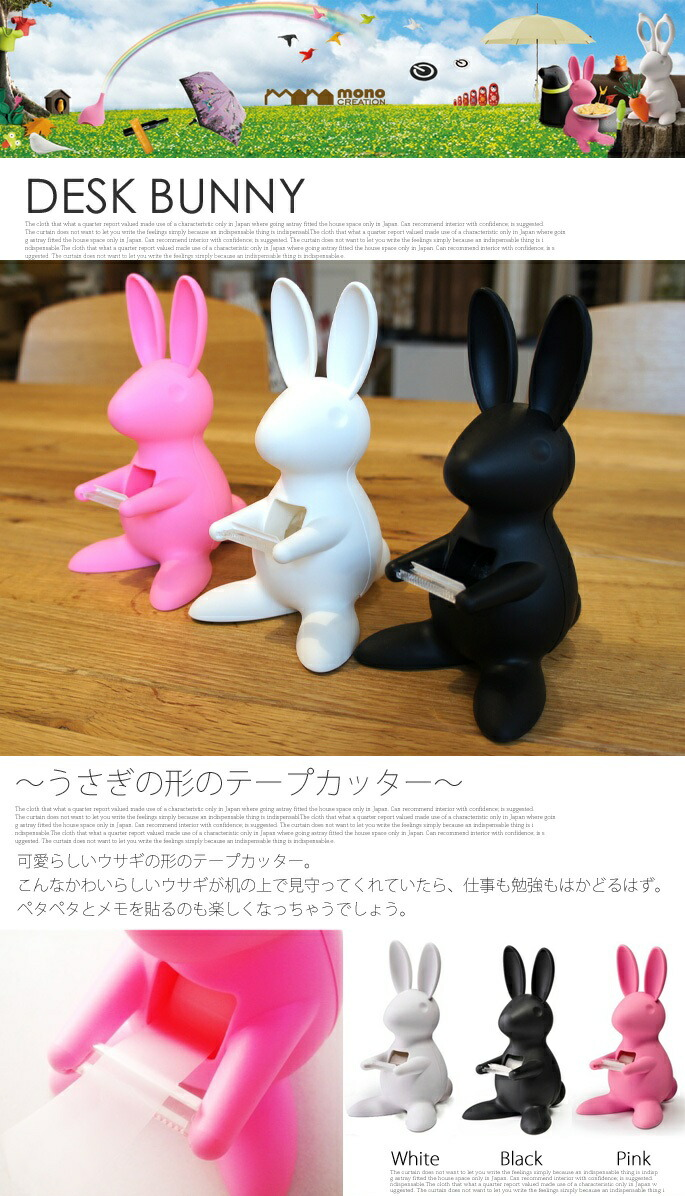 qualy quarry tape dispenser in design such as me have rabbit very cute tape has is a fashionable and convenient stationery items