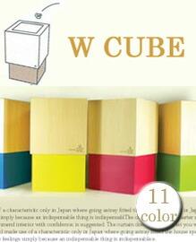 ダストボックス W CUBE yamato japan 【11color】