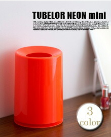 Trash can mini TUBELOR NEON 【4color】