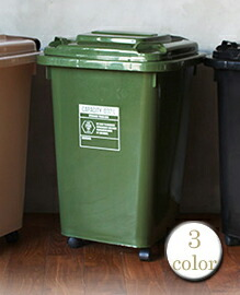 stockage trash box 【3Variation】