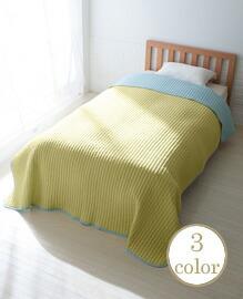 Solid Wash quilt フリークロスL 200×260cm 【3color】