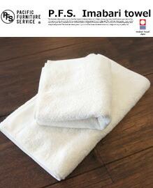 Organic Cotton Towel Face Towel PACIFIC FURNITURE SERVICE
