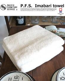 Organic Cotton Towel Bath Towel PACIFIC FURNITURE SERVICE