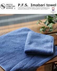 Organic Cotton Towel Blue Wash Towel PACIFIC FURNITURE SERVICE