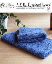 Organic Cotton Towel Blue Face Towel PACIFIC FURNITURE SERVICE