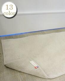 Basic towels MERE バスマット 【13color】