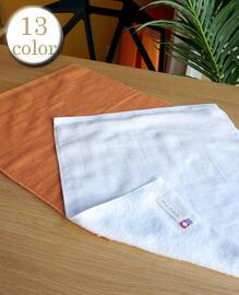 Basic towels GAUZE ウォッシュタオル 【13color】