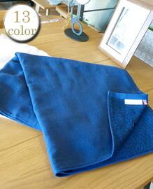 Basic towels GAUZE バスタオル 【13color】