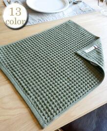 Basic towels WAFFLE ウォッシュタオル 【13color】