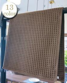 Basic towels WAFFLE フェイスタオル 【13color】