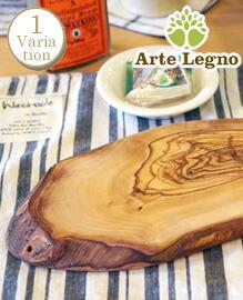 ルスティックカッティングボード スモール Arte Legno