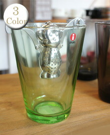 Hanging tea infuser 46063 【3variation】