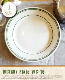 VICEROY PLATE Φ26 Φ26cm
