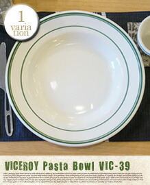 VICEROY  PASTA BOWL Φ30.5cm