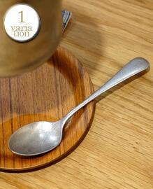 イングリッシュ ティースプーン VINTAGE cutlery
