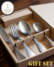 VINTAGE Cutlery 8-pc Set ギフトBOX入り