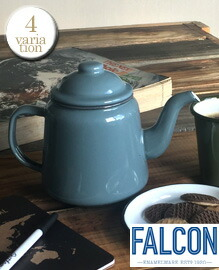 FALCON TEA POT 【4variation】